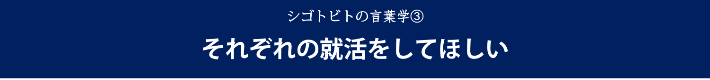 03-title