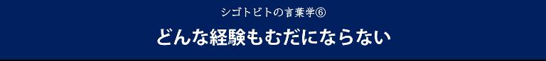 06‐title