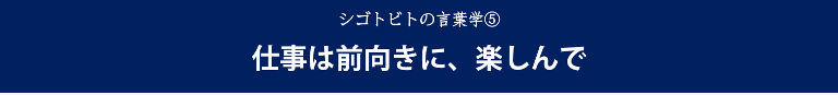 05‐title