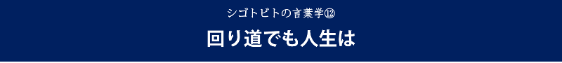 12-title