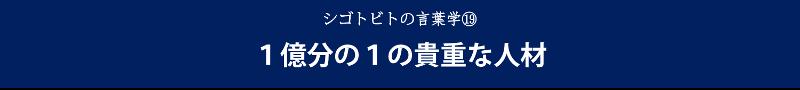 19-title
